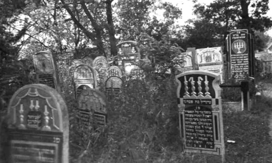 The cemetery as it was.